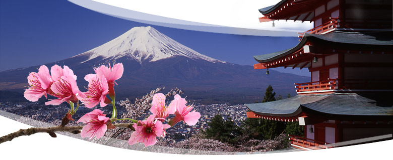 JapanPanorama_top