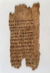 papyrus_text_fragment_of_hippocratic_oath-_wellcome_l0034090